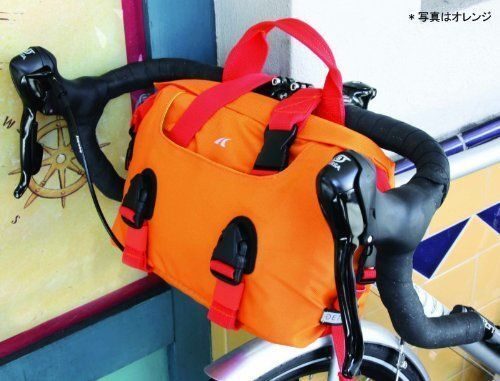 Detours The Phinney Bag Rack Bag w// Raincover Handlebar Bag Bike Bag