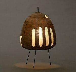 isamu noguchi lighting.  Lighting Image Is Loading IsamuNoguchiAKARILantern1AGFloorTableLamps Inside Isamu Noguchi Lighting