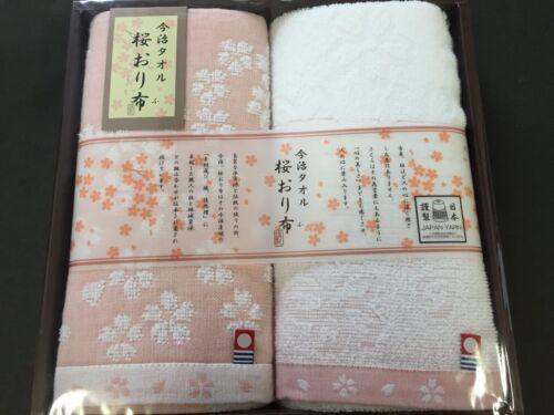 Imabari Sakura Cherry Blossoms Cloth IS7620-PI Japanese Face Towel Pink JAPAN