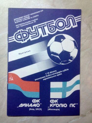 1980-1991 ALL USSR ECWC Dinamo Minsk Dynamo Kiev Moscow Tbilisi Torpedo CSKA ...