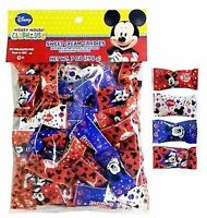 Mickey Mouse Sweet Cream Candy Pinata Filler Candies Party Favors Supplies