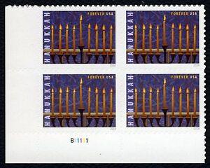 #5153 Hanukkah, Placa Bloque [B11111 Ll ], Nuevo Cualquier 5=