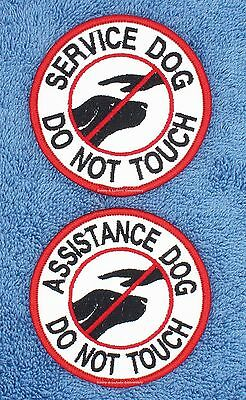 SERVICE DOG DO NOT TOUCH PATCH 3 inch Danny & LuAnns Embroidery assistance
