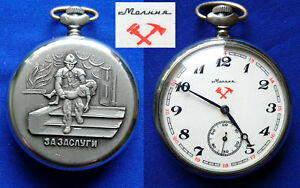 Watches, Parts & Accessories Punctual Vintage Cccp Soviet Ussr Russian Pocket Watch Molnija Fireman Firefighter 544533 Pocket Watches