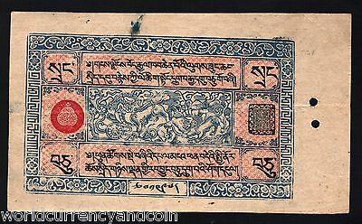 UNC Reproduction Tibet 10 srang 1942