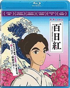 Miss-Hokusai-Sarusuberi-2015-2016-Blu-ray-New