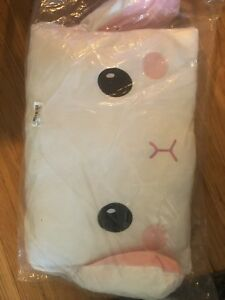 Details about Brand New! HUGE XL Bunny 55cm Plushie Cushion Won In Toreba!  WOW!