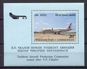 S898-Uzbekistan-1995-MNH-New-Aeroplanes-S-S