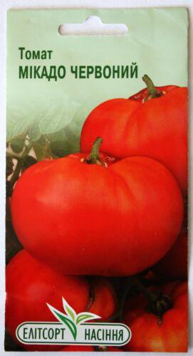 Tomates Graines DE RUSSIE//UKRAINE Tomate Mikado Rouge