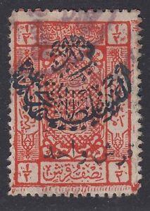 SAUDI ARABIA, 1925. Nejdi 39B, Used