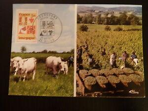 France Premier Jour Fdc Yvert 1848 Region Bourgogne 1f Dijon 1975