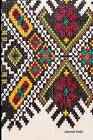 Journal Daily: Southwestern Pattern, Lined Blank Journal Book, 6 X 9, 200 Pages by Journal Daily (Paperback / softback, 2016)
