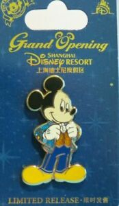 Disney-Parks-Exclusive-Shanghai-Mickey-Mouse-Grand-Opening-Pin-LIMITED-RELEASE