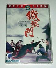 "Phillip Kwok Chun-Fung ""The Flag of Iron"" Chang Cheh Shaw Brothers 1980 OOP DVD"