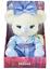 Disney UniBEARsity Plush doll Snow Frozen 2 Japan import NEW Disney Store