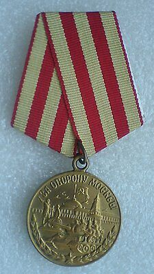 USSR Soviet Union Russian Military Collection Medal For the Defence of Moscow