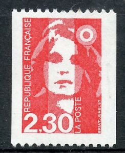 STAMP / TIMBRE FRANCE NEUF** N° 2628 MARIANNE BICENTENAIRE