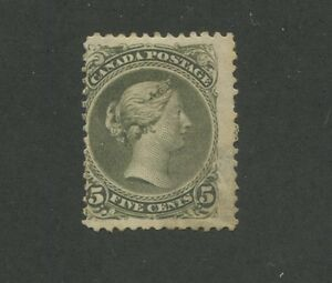 Queen Victoria 1875 Canada 5c Green Stamp #26 Scott Value