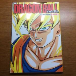 Dragon Ball Anime Illustration Collection Art Book Akira Toriyama Ebay