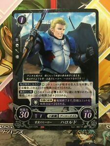 B20-029R  Fire Emblem 0 Cipher Mint Booster 20 If Fates FE Heroes Arthur Nohr