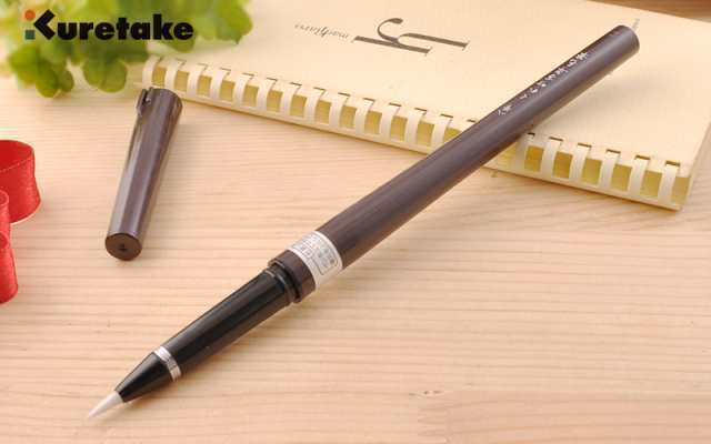 Kuretake Portable Brush Pen No.13 DT141-13C Red Barrel Fountain Sumi Free ship