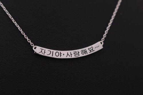 Korean mot MIEL ~ je vous aime Bijoux gaondaon Collier Pendentif Argent 925 Gd34
