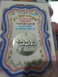 Kabbalah-Puro-Plata-Judio-Maccabee-Colgante-Collar-Proteccion-Seguridad-Talisman