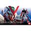 thumbnail 1 - Gundam S Astray - RG 19 1/144 MBF-P02 Gundam Astray Red Frame