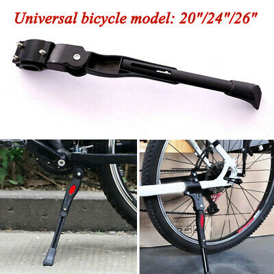 """Bike Kickstand Alloy Adjustable Height Rear Side Bicycle Stand for Bike 20/"""" 26/"""""""