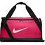 Nike-Brasilia-6-XS-Small-Medium-Large-Duffel-Gym-Bag-Navy-Black-Grey-Gray-Duffle thumbnail 23