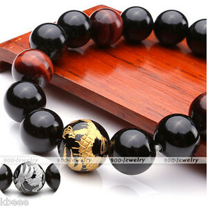 Men-039-s-Black-Agate-Red-Tiger-039-s-Eye-Dragon-Carved-Buddha-Stone-Bracelet-Elastic