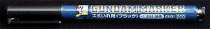 Gundam Marker GM01 GM-01 Black - Fine Tip Bandai Action Model Kit HG RG MG PG