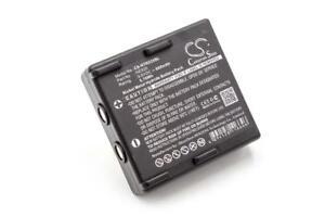 Batterie-600mAh-pour-HETRONIC-68300510-68300520-68300525