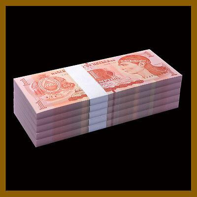 Honduras 1 Lempira x 100 Pcs Bundle 2014 P-New Unc
