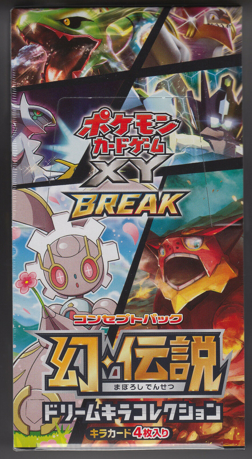 Pokemon Card XY BREAK Dream Shine Collection Booster Sealed Sealed Sealed Box CP5 1st Japanese 0d87b1