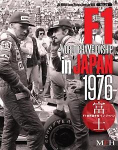Mfh Livre No21. F1 Championnat Du Monde En Japon 1976