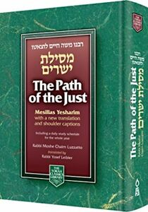 Path-of-the-Just-Torah-Classics-Library-Pocket-Edition-by-Rabbi-Moshe-Chai