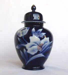 Chinese Covered Ginger Jar, Hand Painted White & Cobalt Porcelain Vase