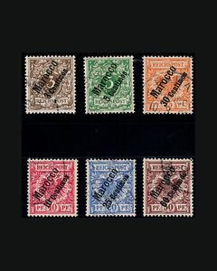 VINTAGE:MOROCCO-GERMAN 1899 USD LH,LHR SCOTT #1-6 EST $95.75 LOT #1899H3