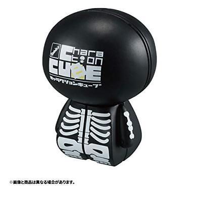 MegaHouse Charaction CUBE bone black Figure Japan