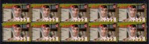 MASH-TV-SERIES-STRIP-OF-10-MINT-VIGNETTE-STAMPS-KLINGER