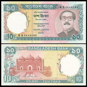 LOT 2 PCS   Uncirculated Banknotes P 33 BANGLADESH 2 10 TAKA 1997