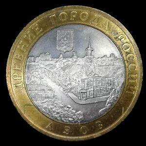 10 rubles 2007 Ancient Towns of Russia Gdov SPMD Bi-Metallic KM Y#965 Россия