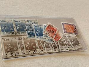 1979-92 Taiwan Stamp Lot RA15 28 Pieces