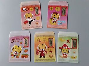 Ang-Pao-Red-Packet-da-ma-cai-set-of-5-sticker