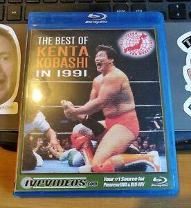 Best-Of-Kenta-Kobashi-1991-IVP-Videos-Blu-Ray-AJPW-Misawa-Kawada-NOAH-NJPW-wwe