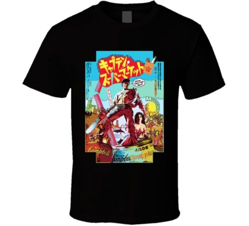 Army Of Darkness Bruce Campbell Film Cult T Shirt T shirt