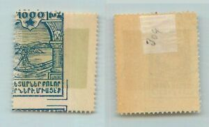 Armenia-1922-SC-304-mint-shifted-color-and-perforation-f7806