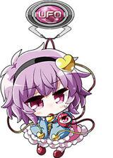 Touhou Project Yukari Yakumo UFO Catcher Acrylic Key chain Anime Manga NEW