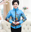 Women-Winter-Floral-Coat-Jacket-Puffer-Parka-Padded-Quilted-Outwear-Plus-Sz-N10 thumbnail 3